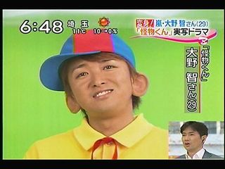 Kaibutsu-kun2