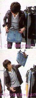 Sho&skirt